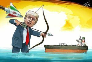 کاریکاتور جالب منتشر شده در خبرگزاری روسی اسپوتنیک