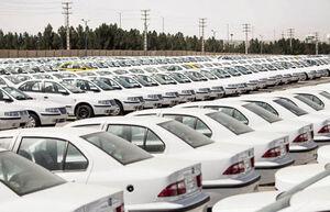 کشف ۱۰۱۴ دستگاه خودرو صفر کیلومتر احتکارشده در ۷۲ ساعت