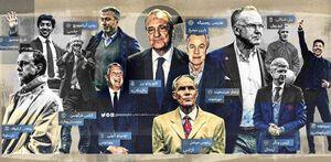 عکس/تاثیرگذارترین چهرههای تاریخ ۱۲ باشگاه بزرگ