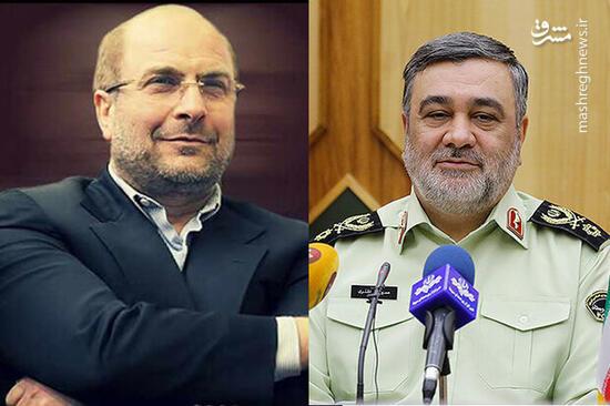 پیام تبریک فرمانده ناجا به رئیس جدید مجلس شورای اسلامی