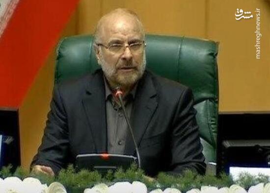 مجلس،افغانستان،كشور،رئيس،اسلامي،قاليباف،مناسبات،تاكيد