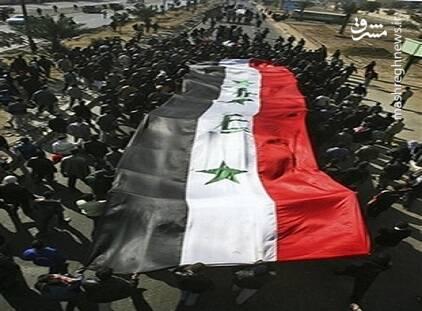 آزادی عراق