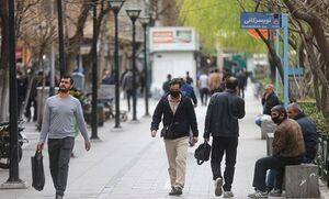 لزوم رعایت شیوه نامههای بهداشتی در مراکز پر تجمع تهران