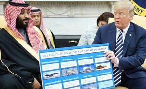 آمریکا میخواهد با دور زدن کنگره به سعودیها سلاح بفروشد
