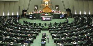 آیا اولین دستور کار مجلس یازدهم «شفافیت» است؟