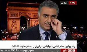 موضع جالب رضا پهلوی درباره سند 25 ساله ایران و چین