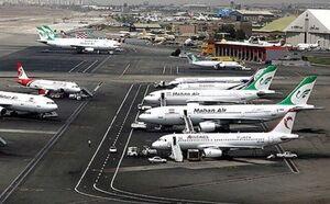 فرود اضطراری فوکر آسمان در فرودگاه مهرآباد