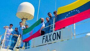 عکس یادگاری دریانوردان نفتکش ایرانی در ونزوئلا