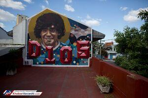 خانه نوجوانی مارادونا موزه آرژانتینیها+عکس