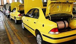 یک میلیون و ۴۶۰ هزار خودرو رایگان گاز سوز میشود