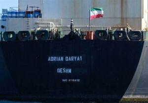 موشن گرافیک/ یانکیها علیه نفتکشهای ایرانی