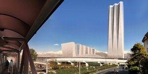 قبض را پرداخت کنید تا شرکت گاز برج بسازد +عکس
