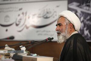 روح الله حسینیان - کتاب سند انتخاب