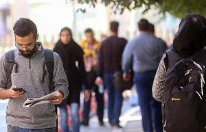 سقوط درآمد سرانه ایرانیان در سال ۱۳۹۸/ کاهش ۲.۵ میلیون تومانی در ۸ سال +نمودار
