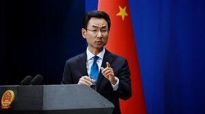 پاسخ چین به جنگ روانی آمریکا
