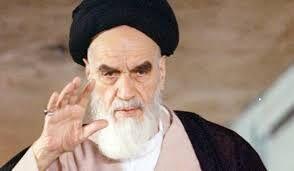 امام خمینی نمایه