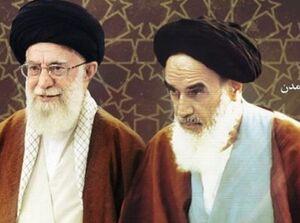 رهبری و امام