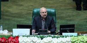 قالیباف: جلسات اقتصادی مجلس و دولت ادامه مییابد