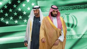 شرکای عرب آمریکا