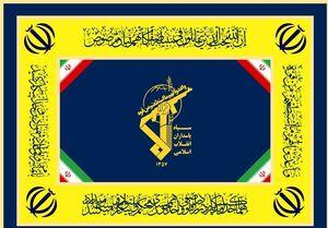 وحدت و اخوت نیروهای مسلح توصیه راهبردی امامین انقلاب اسلامی