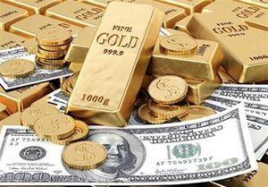 نصف ثروت جهان در اختیار چند نفر است؟