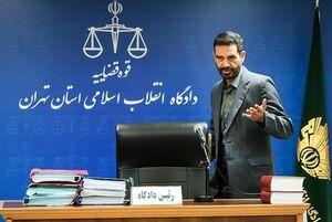 متهم: پاسخگویی به اتهامات در دفتر رییس دادگاه!
