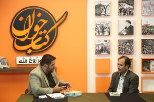 ایرانیان بدانند امام در همه دنیا مریدان بسیاری دارد که حتی در این مسیر به شهادت رسیدهاند