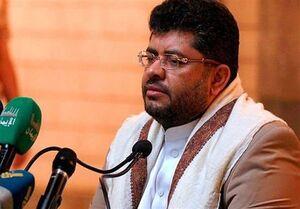 محمد علی الحوثی نمایه
