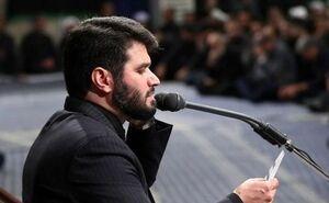 صوت/ ای امام شهیدان؛ خمینی