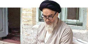 دیدگاه امام خمینی درباره زن ها چه بود؟/ دامان مادر بستر اصلی تحول جامعه