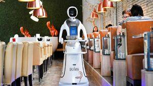 عکس/ استفاده از ربات در رستوران هلندی