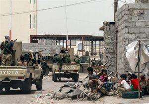 کمک ۴ میلیون دلاری روسیه به یمن