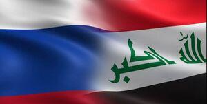 عراق از روسیه داروی ضد کرونا میخرد