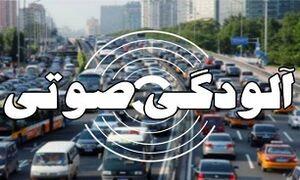 هشدار نسبت به آلودگی صوتی خطرناک در ۲ محدوده تهران