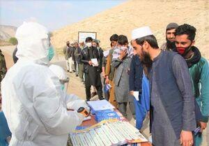 هشدار معاون رییسجمهور افغانستان درباره کرونا با آماری از اطرافیانش