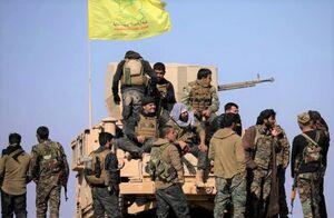 نیروهای کردهای سوریه