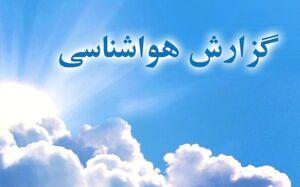 هوای تهران گرم میماند؟