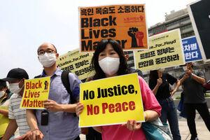عکس/ تظاهرات علیه نژادپرستی به شرق آسیا رسید