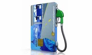 سهمیه کارت سوخت جدید چگونه محاسبه میشود؟