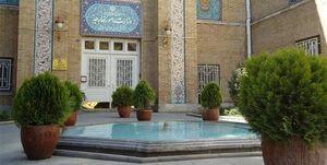 توضیحات وزارت خارجه ایران درباره غرق شدن لنج باری بهبهان در بندر ام القصر