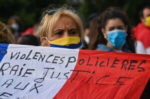 پلیس فرانسه برگزاری تظاهرات در پاریس را ممنوع کرد