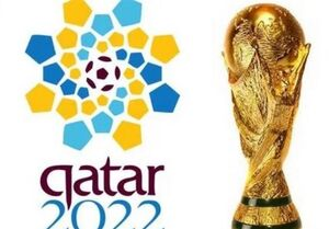 اعلام رسمی تاریخهای پیشنهادی دیدارهای انتخابی جام جهانی ۲۰۲۲