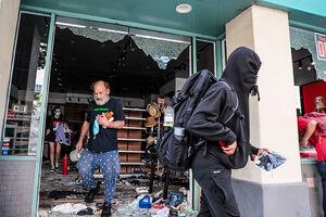 آمریکا از آشوب تا شورش
