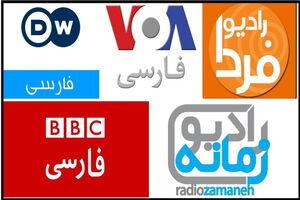 واکنش رسانههای فارسی زبان به اغتشاشات آمریکا +فیلم