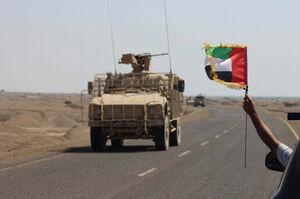 به هلاکت رسیدن ۵ اماراتی در جنوب یمن
