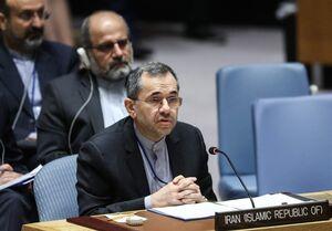اعتراض ایران به حمایت از گروه تندر