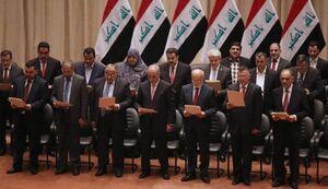 واکنش توییتری عراقیها به کم کردن حقوق کارمندان +عکس