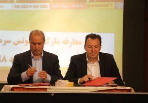 به دنبال نقش «ب.ز» در فوتبال ایران