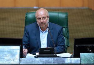 دستور قالیباف برای تحقق عملیاتی «تحول در مجلس»