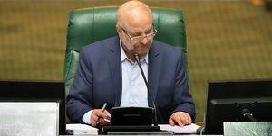 قالیباف: وزیران و مسئولان باید سر وقت در مجلس حاضر شوند